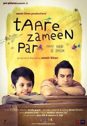فيلم Taare Zameen Par 2007 مترجم