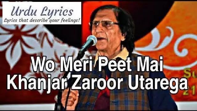 Wo Mere Chehre Tak Apni Nafrateen Laya To Tha - Waseem Barelvi - Urdu Poetry