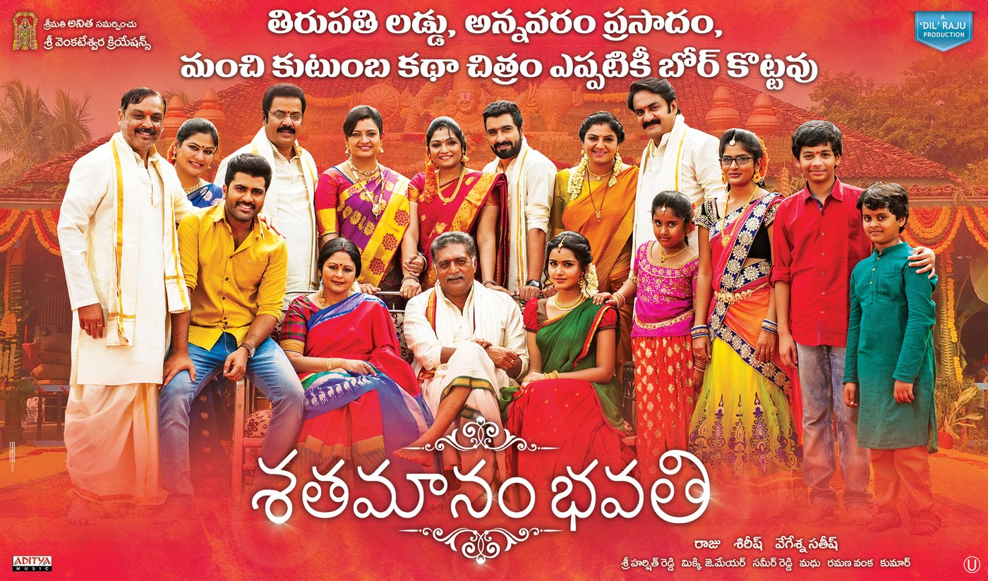 Sathamanam Bhavathi first look-HQ-Photo-4
