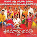 Sathamanam Bhavathi first look-mini-thumb-4