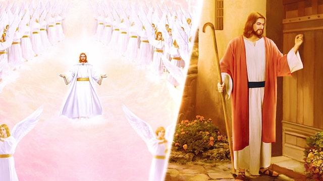 道成肉身, 耶穌, 恩典, 真理,