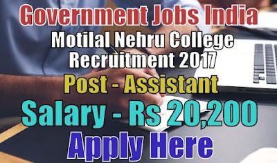 Motilal Nehru College Recruitment 2017