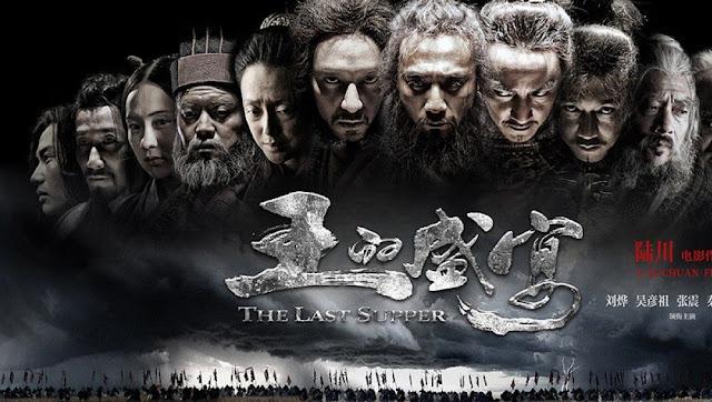 Huyết Yến - The Last Supper (2012) Big