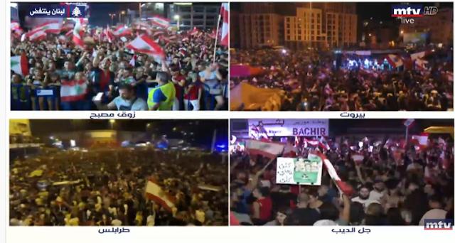 لبنان ينتفض | التغطية المباشرة mtvlebanon