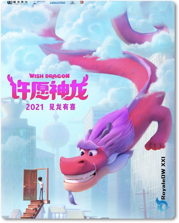WISH DRAGON (2021)