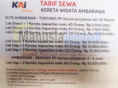 tarif kereta wisata ambarawa