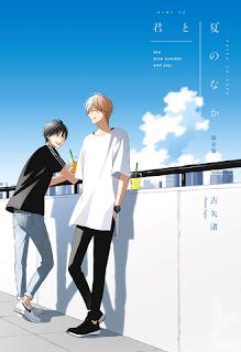 The Blue Summer and You, de Nagisa Furuya
