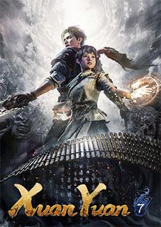 Xuan Yuan Sword VII Thumb