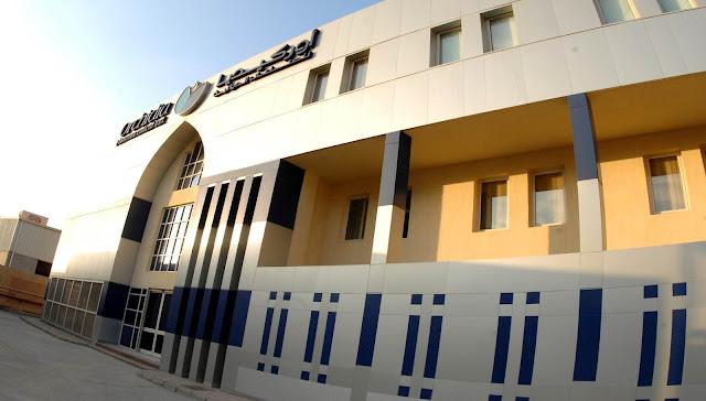 وظائف خالية فى شركة اوركيديا فارما فى مصر 2020