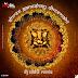 Shree Ganeshay Dheemahi Remix - DJ Nikhil