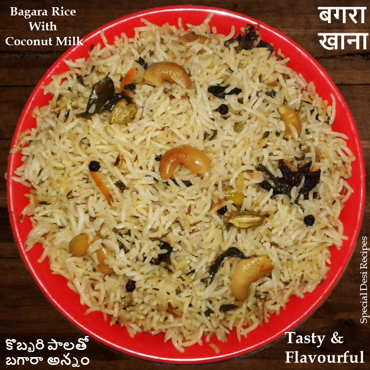 bagara rice special desi recipes