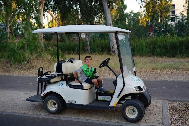 רכב חשמלי פארק הירקון