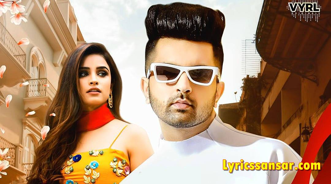 Lal Chunariya Lyrics, Lal Chunariya, Akull, Latest Punjabi Song 2020
