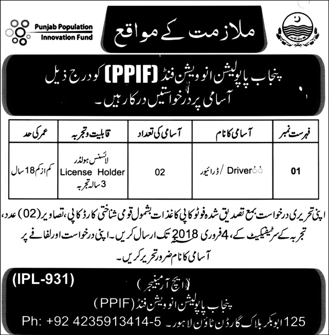 Punjab Population Innovation Fund Jobs for Drivers 20 Jan 2018