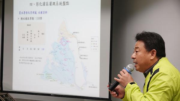 王惠美聯袂謝衣鳯訪農水署彰化處 關心農田灌溉用水