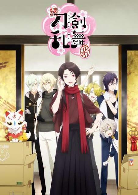 Touken Ranbu Trilogy Movie: Hanamaru to be Released Soon