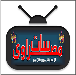masrawysat TV apk for android