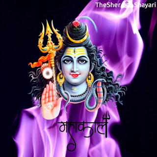 mahakal hd images free download