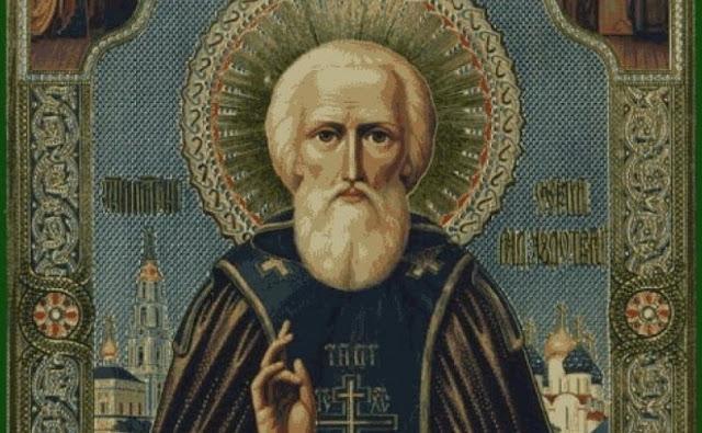 Свети Сергије Радоњешки
