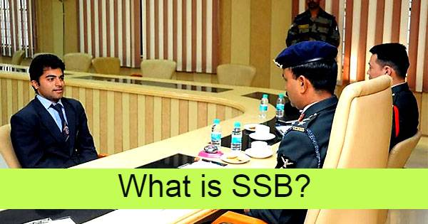 what is ssb interview