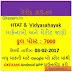 Vidyasahayak  & HTAT Bharti 2017 Merit Counter