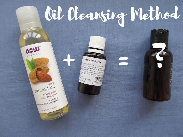 Гідрофільна олія в домашніх умовах