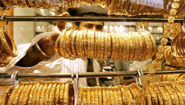 أسعار الذهب فى الإمارات اليوم الأربعاء 20/1/2021 وسعر غرام الذهب اليوم فى السوق المحلى والسوق السوداء