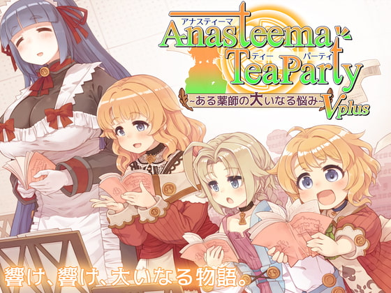 [H-GAME] Anasteema Tea Party Plus JP