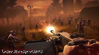 تحميل لعبة Into the Dead 2 مهكرة للاندرويد اخر اصدار