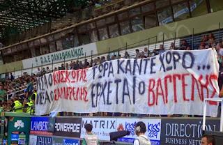 Η απάντηση των οπαδών του ΠΑΟ στο πανό του ΟΣΦΠ!