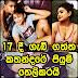 Piumi Hansamali Chat With Gossip Lanka News