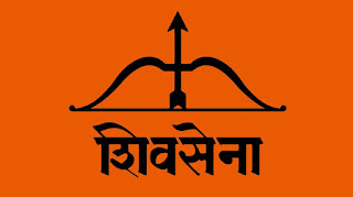 political party shivsena