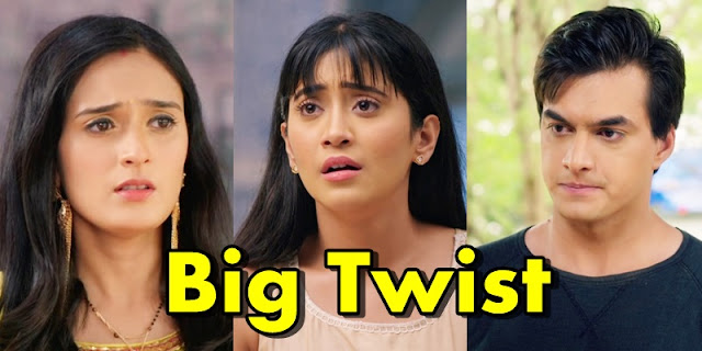 SUICIDE : Vedika's suicide drama to break Kartik-Naira's Rishta in Yeh Rishta Kya Kehlata Hai