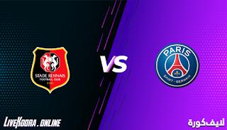 مشاهدة مباراة باريس سان جيرمان ورين بث مباشر بتاريخ 07-11-2020 في الدوري الفرنسي