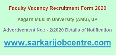 Recruitment of Professor and Research Faculty in AMU 2020