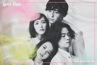 Ryokuoushoku Shakai - Shout Baby (Lyrics Translate) | Boku no Hero Academia Ending 7th, Lyrics-Chan