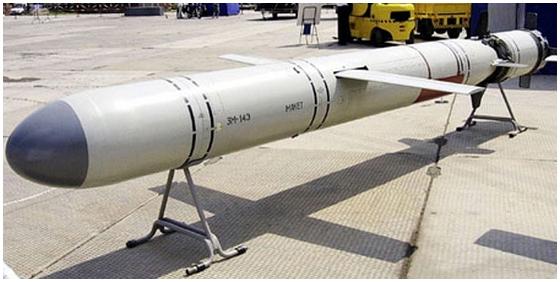 Resultado de imagen de misil Granit u Ónix,
