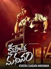 Ksheera Sagara Madhanam (2021) HDRip Telugu Full Movie Watch Online Free
