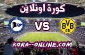تفاصيل مباراة بوروسيا دورتموند وأرمينيا بيليفيلد اليوم بتاريخ 27-02-2021 في الدوري الالماني