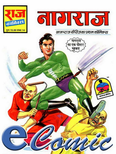 nagraj comics pdf download in hindi