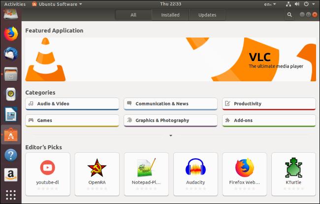 تطبيق مركز أوبونتو للبرمجيات.