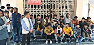 विक्रम विश्वविद्यालय मैं कल हुई अराजकता पूर्ण घटना के विरोध में एनएसयूआई का प्रदर्शन