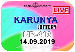 KeralaLotteryResult.net, kerala lottery kl result, yesterday lottery results, lotteries results, keralalotteries, kerala lottery, keralalotteryresult, kerala lottery result, kerala lottery result live, kerala lottery today, kerala lottery result today, kerala lottery results today, today kerala lottery result, Karunya lottery results, kerala lottery result today Karunya, Karunya lottery result, kerala lottery result Karunya today, kerala lottery Karunya today result, Karunya kerala lottery result, live Karunya lottery KR-413, kerala lottery result 14.09.2019 Karunya KR 413 14 September 2019 result, 14 09 2019, kerala lottery result 14-09-2019, Karunya lottery KR 413 results 14-09-2019, 14/09/2019 kerala lottery today result Karunya, 14/9/2019 Karunya lottery KR-413, Karunya 14.09.2019, 14.09.2019 lottery results, kerala lottery result September 14 2019, kerala lottery results 14th September 2019, 14.09.2019 week KR-413 lottery result, 14.9.2019 Karunya KR-413 Lottery Result, 14-09-2019 kerala lottery results, 14-09-2019 kerala state lottery result, 14-09-2019 KR-413, Kerala Karunya Lottery Result 14/9/2019