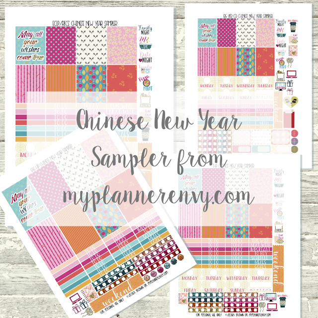 Free Printable Chinese New Year Sampler from myplannerenvy.com