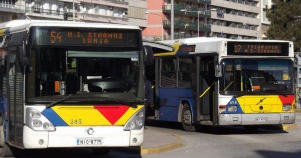 Θεσσαλονίκη: 67χρονος Αλβανός καταδικάστηκε για παρενόχληση 30χρονης σε λεωφορείο