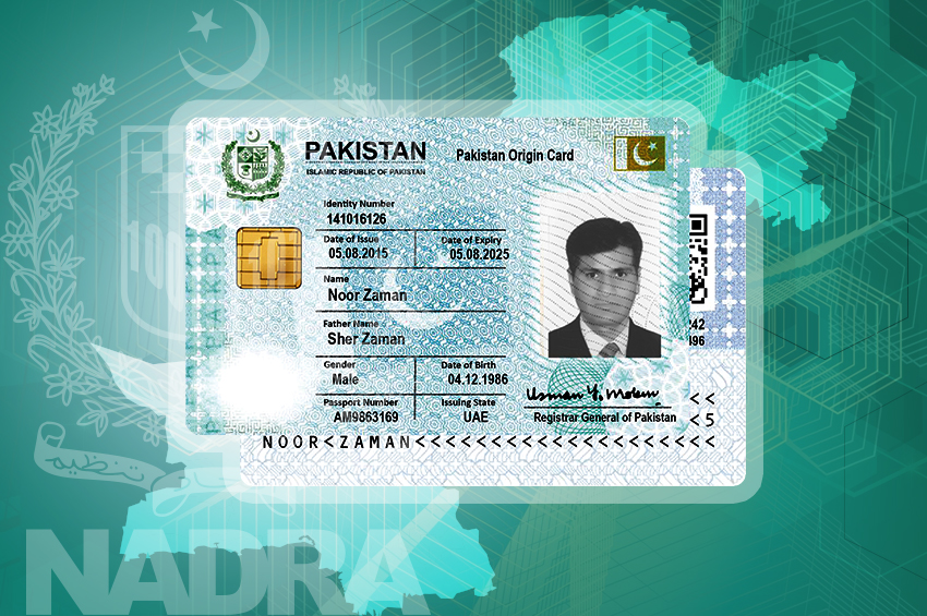 pakistan origin card fee  nadra card tracking  nadra card fees  nadra pakistan  35202 cnic number city  nadra card for overseas pakistani  pakistan origin card for foreign spouse 2018  documents required for nicop