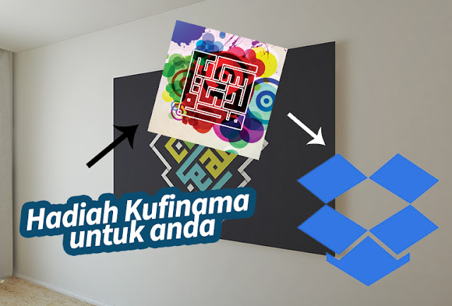 Hadiah Kufi