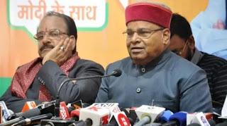 thawar-chand-gehlot-leader-in-rajya sabha