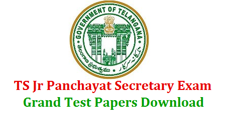 Telangana Panchayat Secretary Exam to be held on 10th October 2018 Grand Test Papers Download Useful Model grand Test Papers for TS Junior Panchayat Secretary Recruitment Notification 2018. Peparation for Telangana Panchayat Raj Department 9335 Vacancies is almost at the end . Download Model grand test Papers and Keys here to check your preparation ts-jr-panchayat-secretary-grand-test-papers-keys-download
