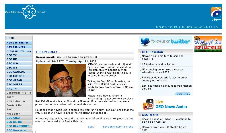 Chagatai Khan: Nawaz Sharif is a Security Risk: Qazi Hussain Ahmad